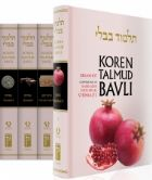 Koren Steinsoltz English/Hebrew Talmud