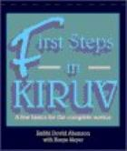 First Steps in Kiruv