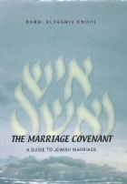 Marriage Covenant (The)