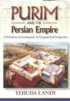 Purim and the Persian Empire