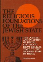 Religious Foundations of the Jewish State (The)