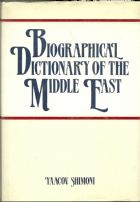 Biographical Dictionary of the Middle East