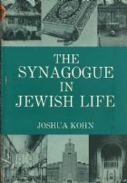 Synagogue in Jewish Life (The)