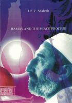 Hamas and the Peace Process