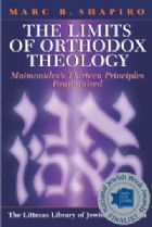 Limits Of Orthodox Theology (The)