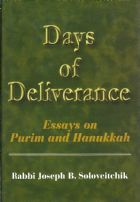 Days of Deliverance
