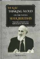 Thinking Aloud on the Parsha - Sefer Bereishis