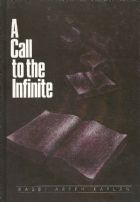 A Call To The Infinite