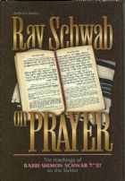 Rav Schwab on Prayer H/C