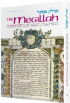 Artscroll Tanach - Esther: The Megillah - Personal Size