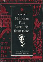 Jewish Moroccan Folk Narratives From Israel
