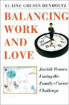 Balancing Work And Love