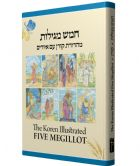 Illustrated Five Megillot