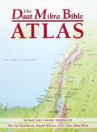 Daat Mikra Bible Atlas