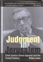Judgment in Jerusalem