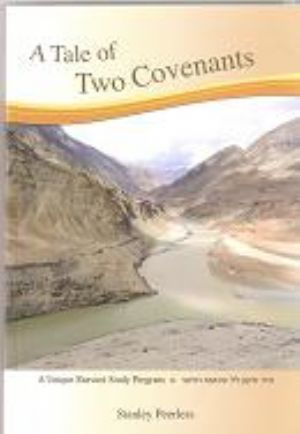 A Tale of Two Covenants