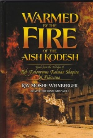 Warmed By The Fire of the Aish Kodesh