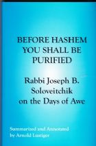 Before Hashem You Shall be Purified