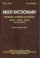 Multi Dictionary