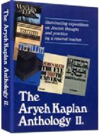 Aryeh Kaplan Anthology (Volume # 2)