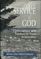 In the Service of G-D