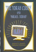 Torah Codes and Israel Today (The)