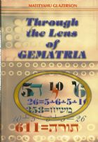 Through the Lens of Gematria
