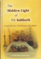 Hidden Light of the Sabbath (The)