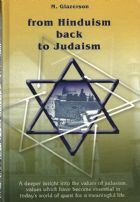 From Hinduism back to Judaism