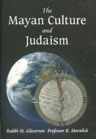Mayan Culture and Judaism (The)