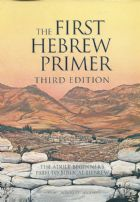 First Hebrew Primer (The) - Third Edition