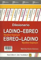 Spanish-Hebrew Hebrew-Spanish Dictionary