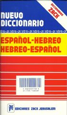 Zack Hebrew-Spanish Spanish-Hebrew Dictionary