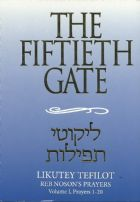 Fiftieth Gate (The), Volume 1