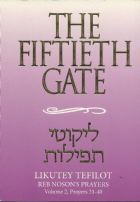 Fiftieth Gate (The), Volume 2