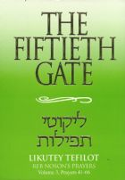Fiftieth Gate (The), Volume 3
