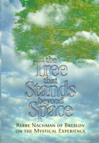 Tree That Stands Beyond Space (The)