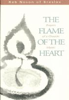 Flame of the Heart (The)